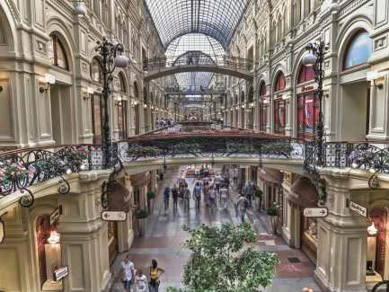 GUM Einkaufszentrum Moskau