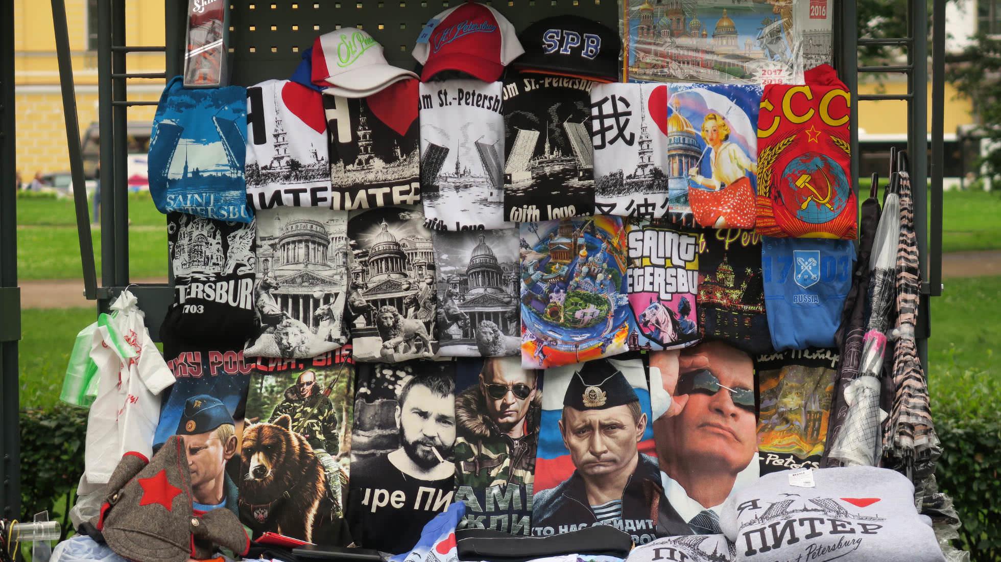 Putin Souvenirs St. Petersburg