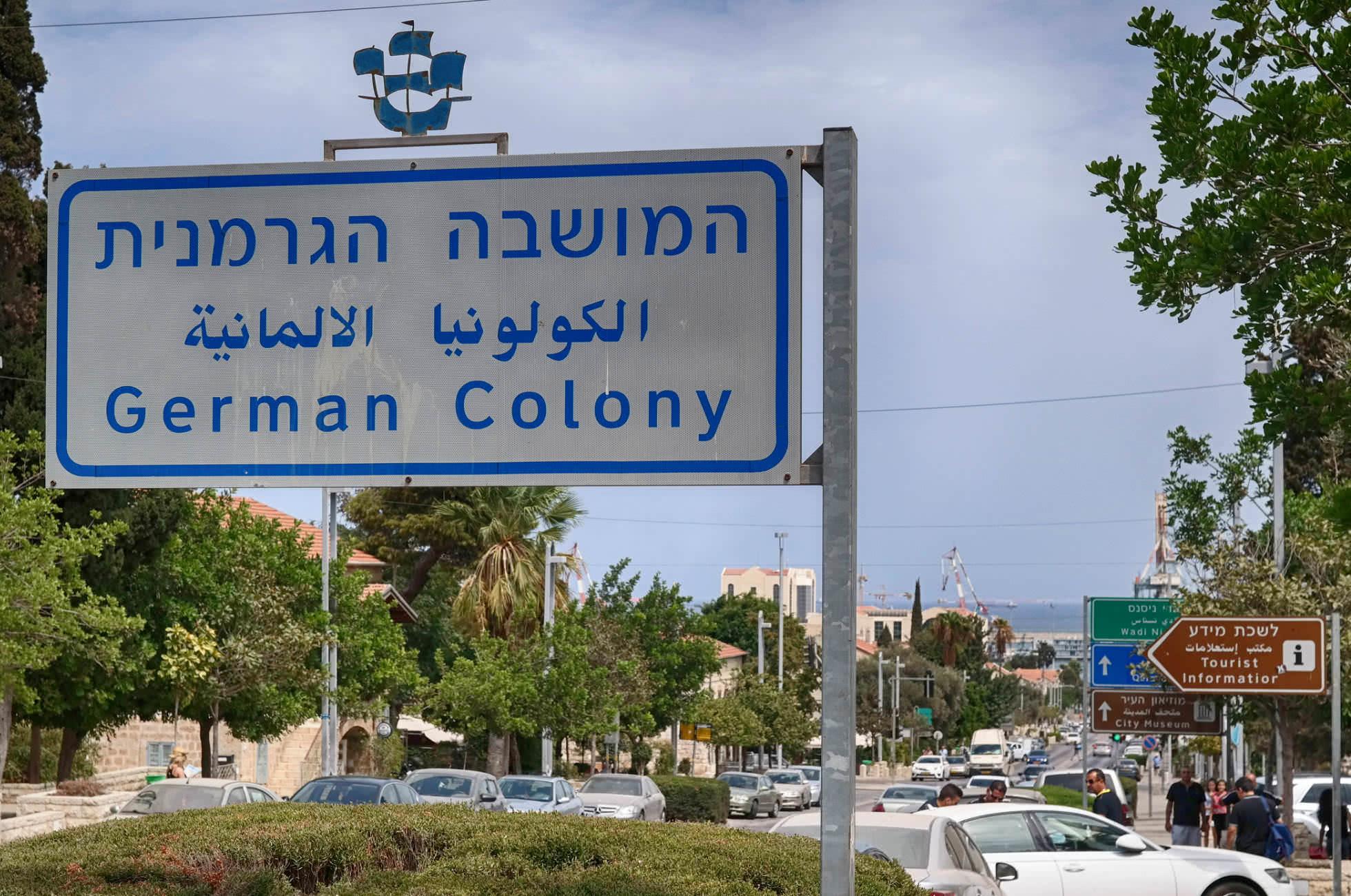 Deutsche Kolonie Haifa