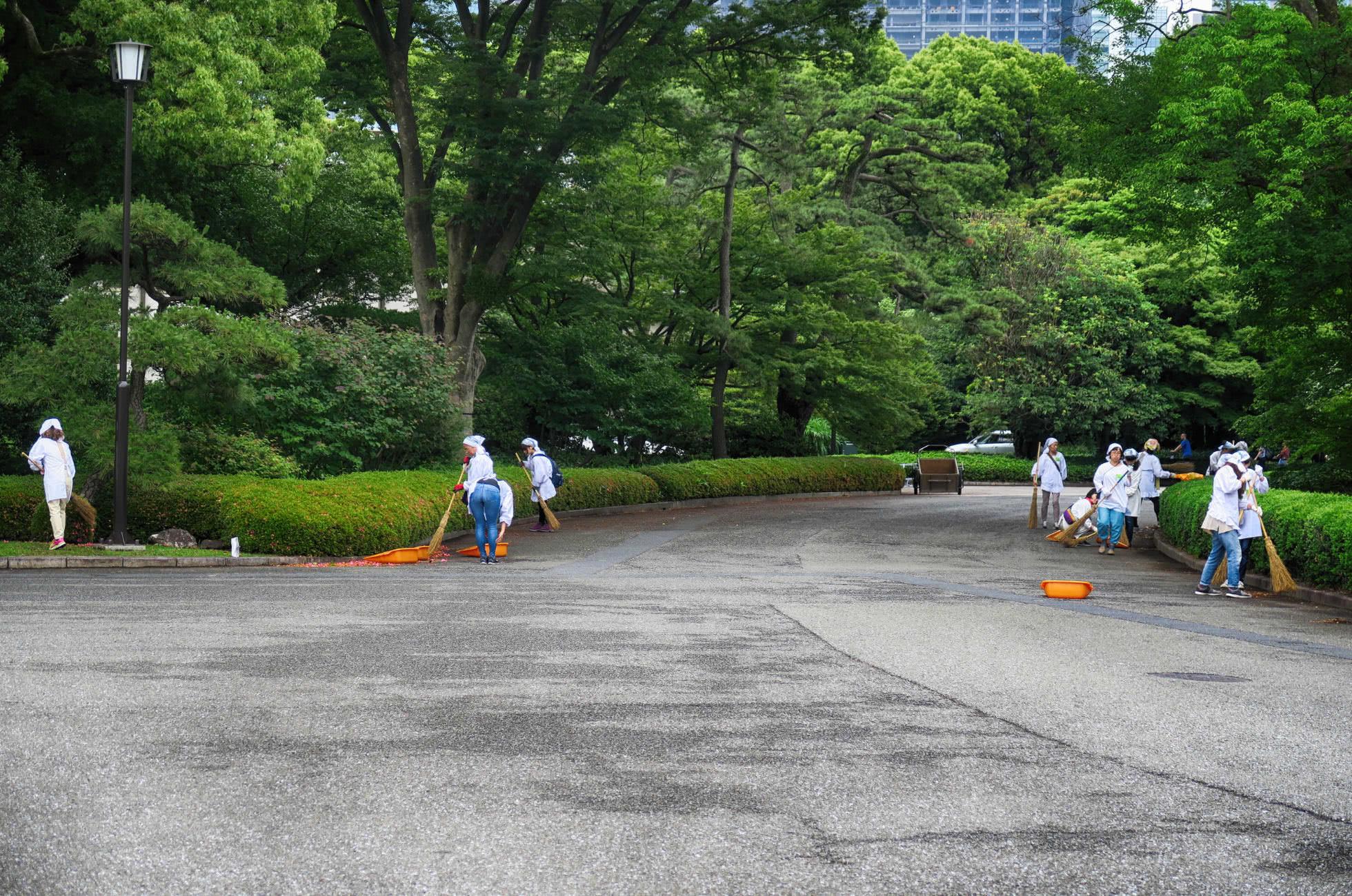Park Laub Tokio