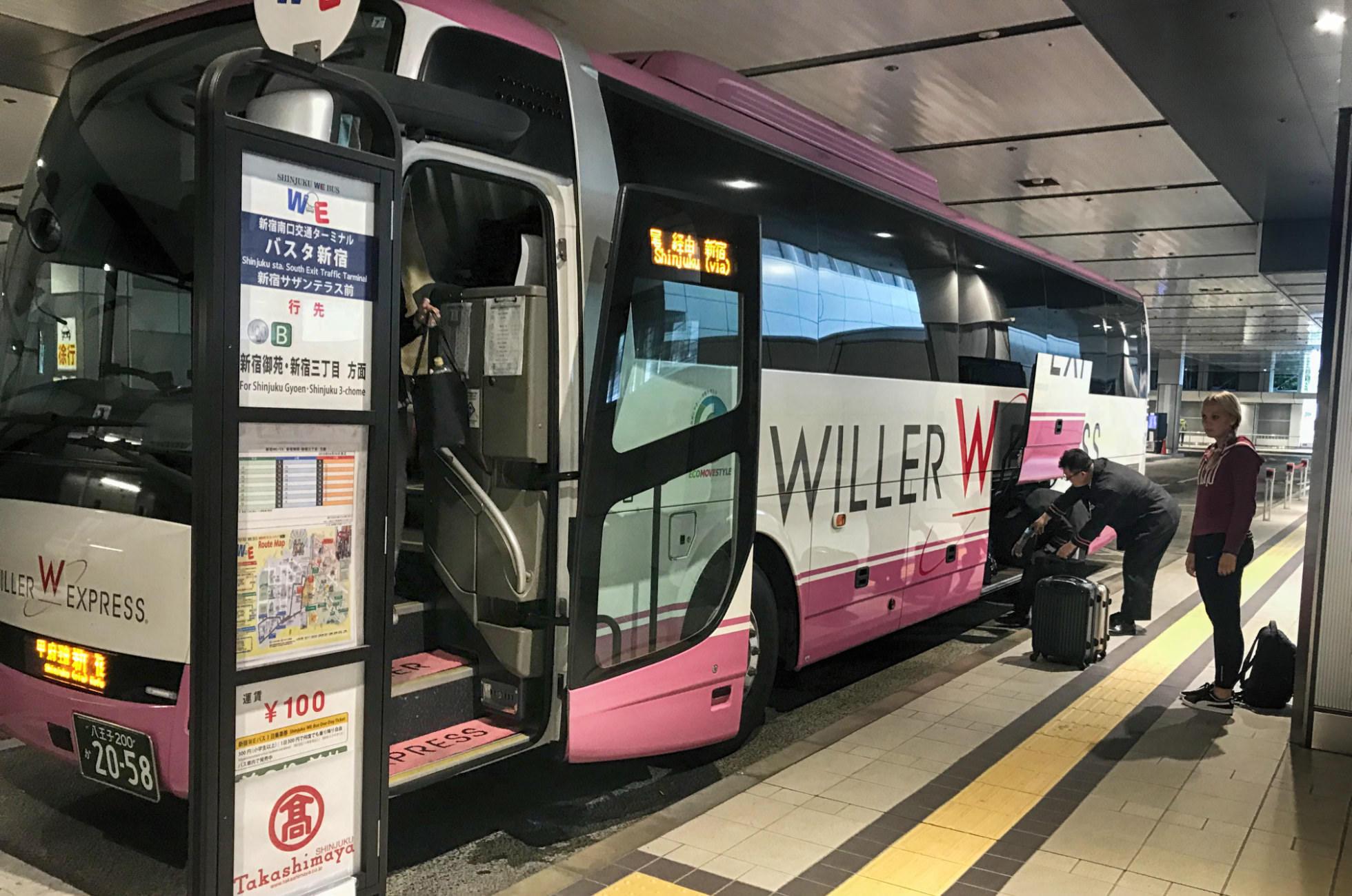 Nachtbus Japan Tokio Kyoto