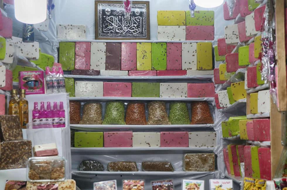 Türkischer Honig in der Medina von Fez