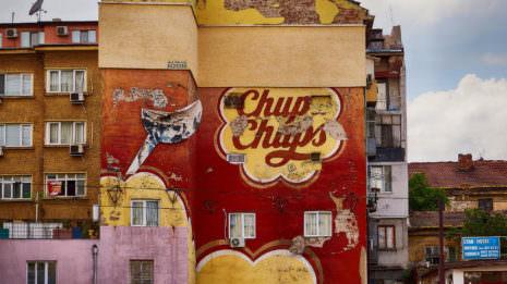 Kurztrip: 24 Stunden in Sofia