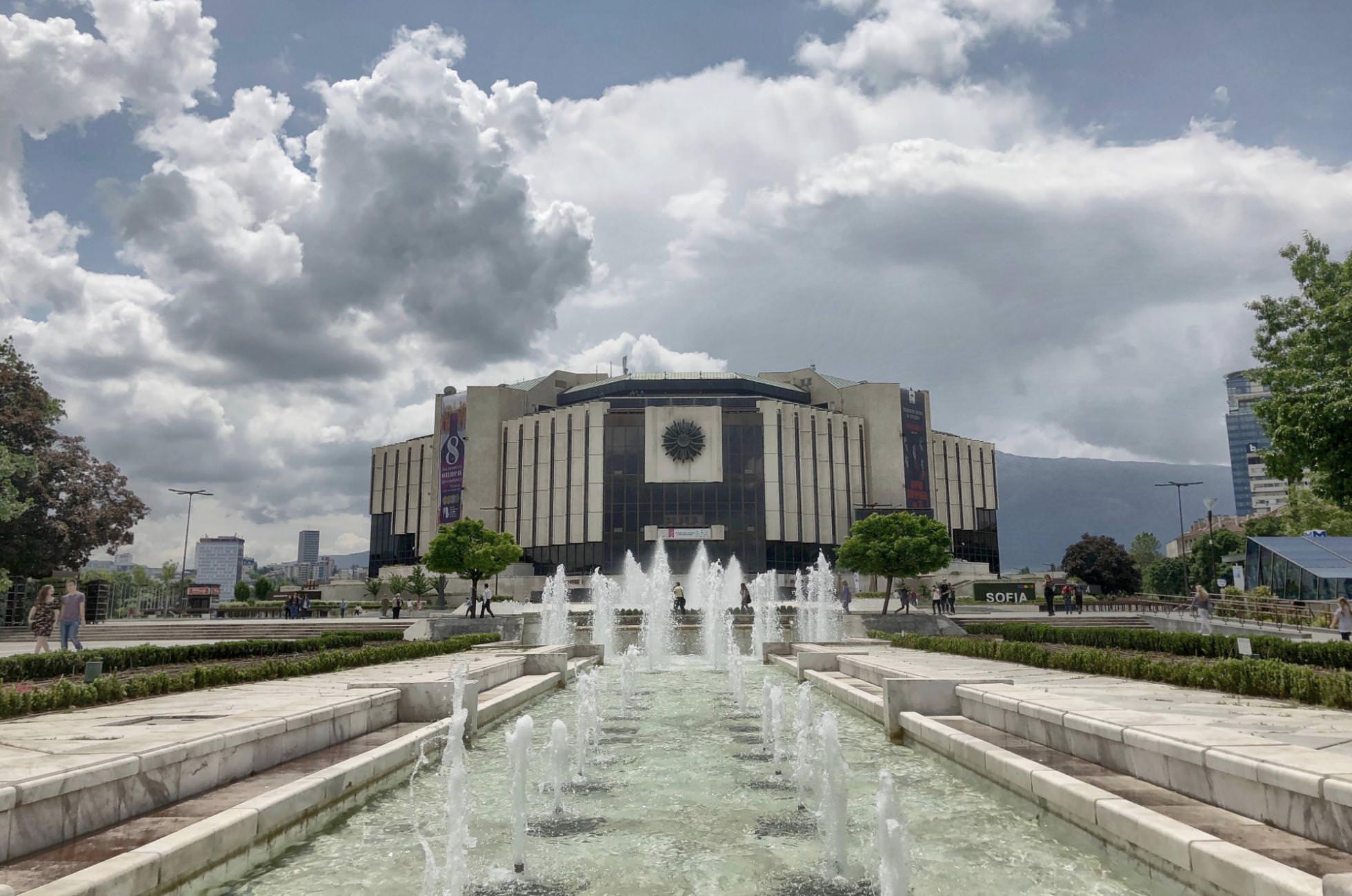 Kulturpalast Sofia