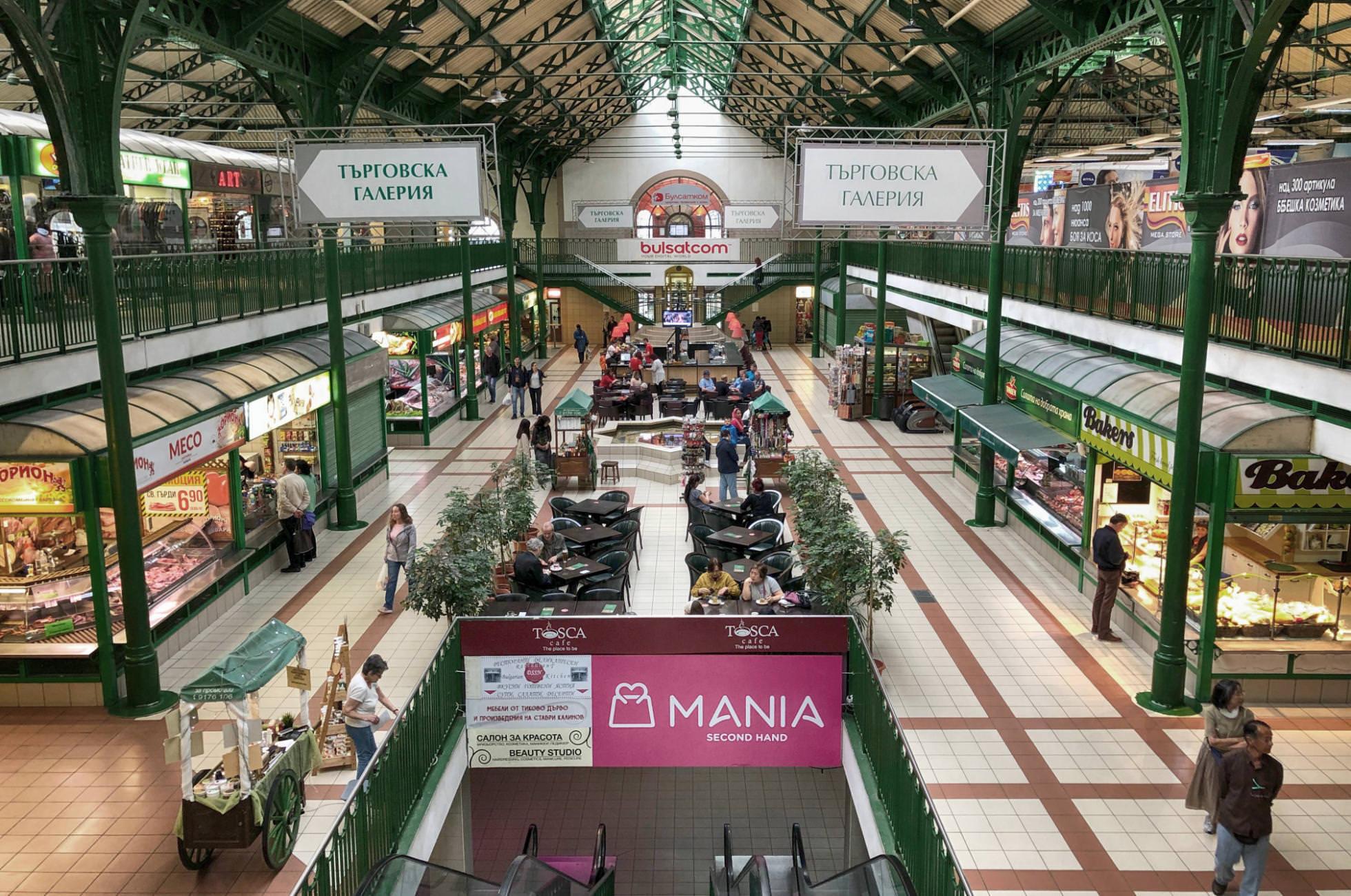zentrale Markthalle Sofia